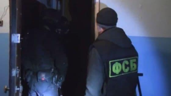 ВБашкирии ФСБ раскрыла «салаватскую» ячейку международной террористической организации