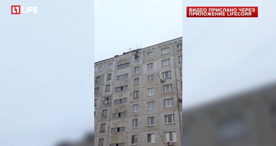 ВУфе мужчина упал скрыши 9-этажного дома
