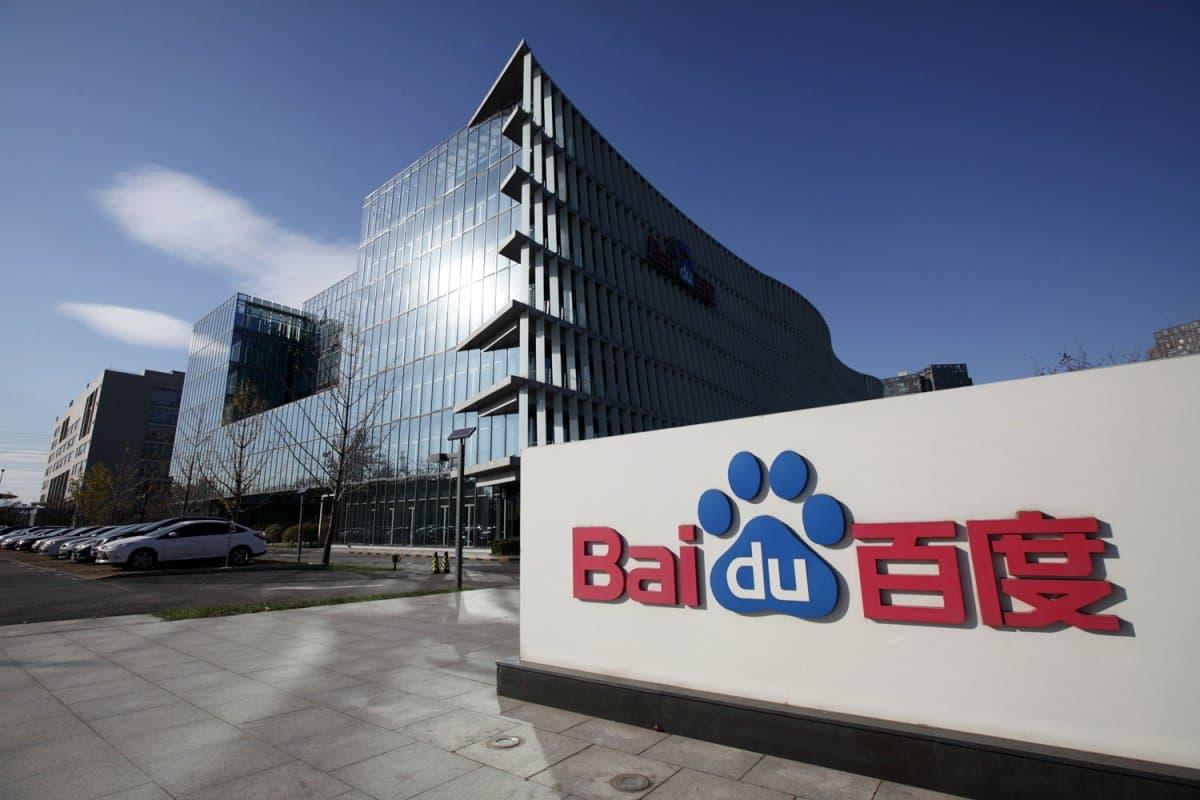 Baidu представил технологию беспилотного вождения соткрытым кодом