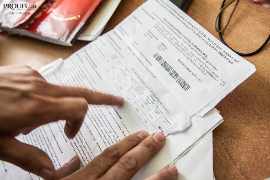 Выяснилось, насколько возрастут тарифы наЖКУ вБашкирии в следующем 2017-ом