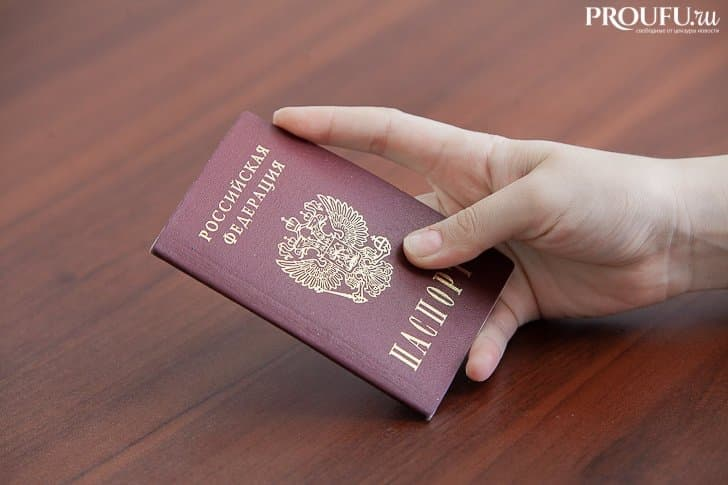 Жителя Башкирии лишили гражданства России за поддельный диплом