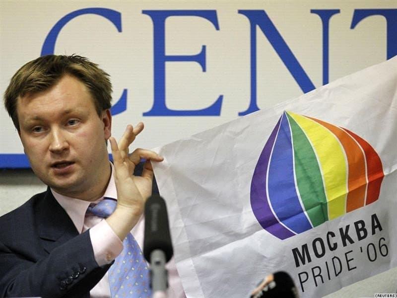 Как найти геев в уфе фото 137-972