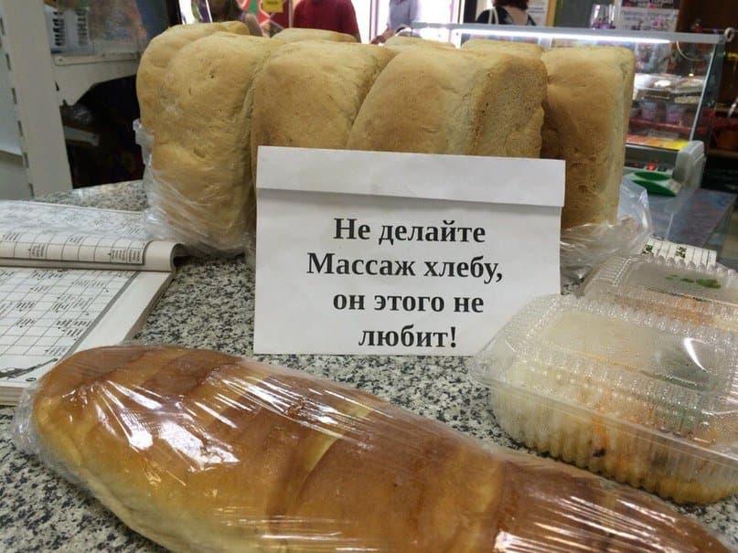 ВОмской области отыскали 94 килограмма некачественного хлеба