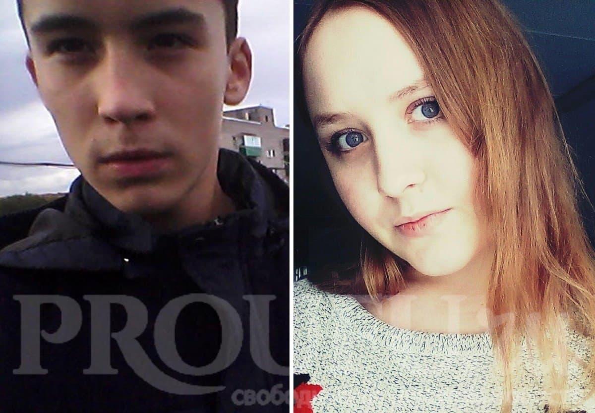 ВБлаговещенском районе пропали двое молодых людей