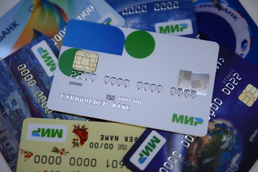 Промсвязьбанк начал выпуск карт платежной системы «Мир»