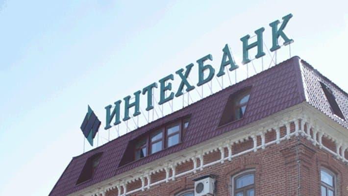 АСВ потратит 95,7 млн руб. навыплаты увольняемым сотрудникам «Интехбанка»