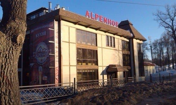 ВУфе на30 суток закрыли ресторан «Альпенхоф»