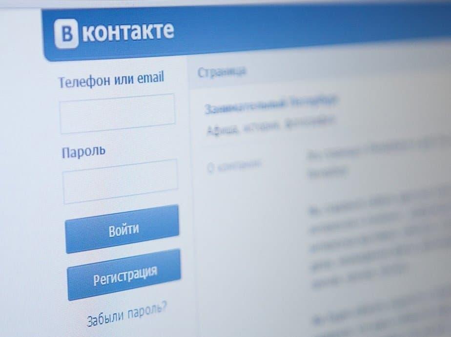 ВБашкирии подростка будут судить зателефонное мошенничество