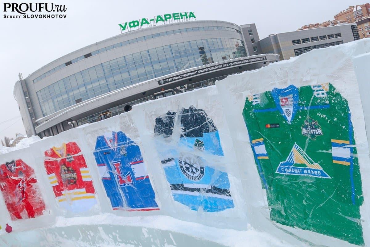 Перед «Уфа-Ареной» появились ледяные кубы схоккейной формой внутри