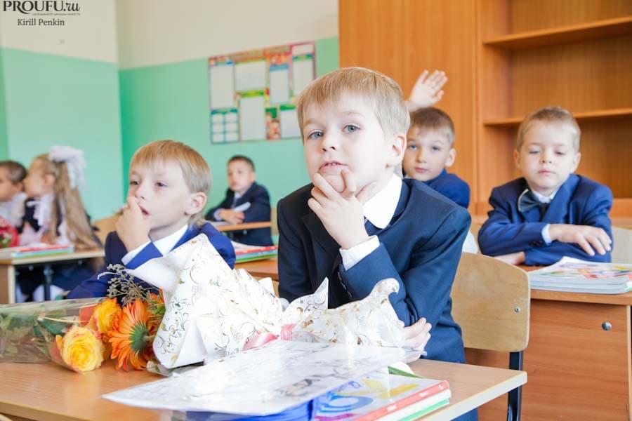 Ученые сравнили знания русских и английских школьников