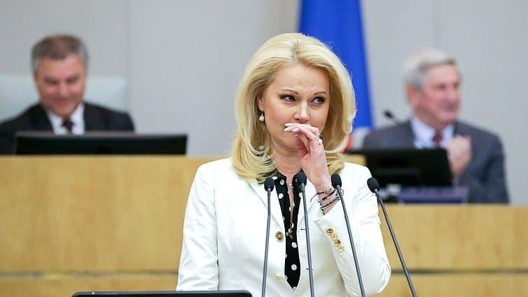 Голикова покинула пост председателя Счетной палаты