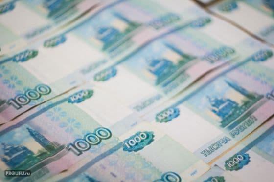 ВБашкирии босс банка увела увкладчиков 12 млн. руб.