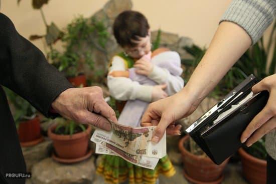 Гражданин Уфы, желая реализовать квартиру, оплатил полмиллиона алиментов