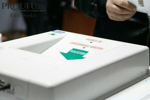 Выборы депутатов Государственной думы начались вБашкирии