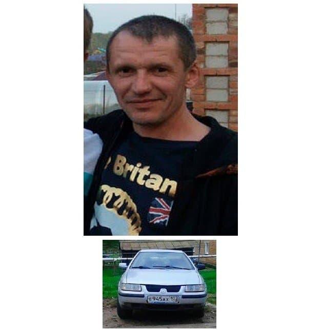 В Уфе пропал 39-летний Сергей Попко