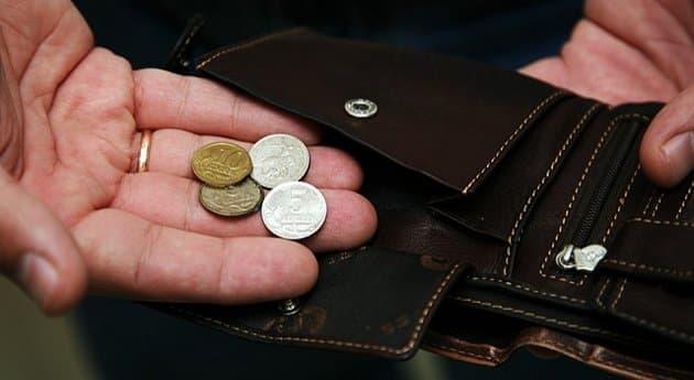 Доплату кпенсии увеличат до7700 руб.