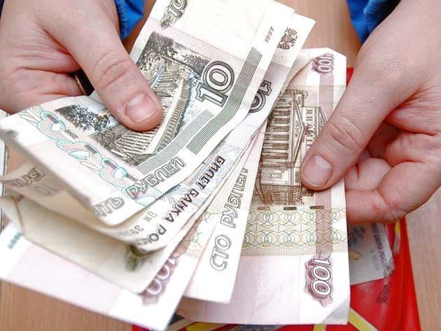 Пенсионный фондРФ назвал достоверные сроки выплат пенсионерам 5-ти тыс. руб.