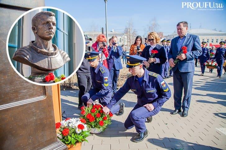 Уфа отметила День космонавтики