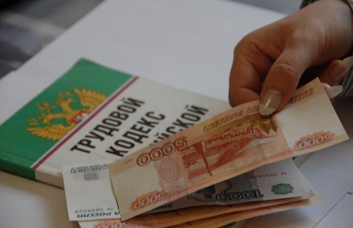 ВУфе надиректора ЧОП завели уголовное дело заневыплату зарплат охранникам