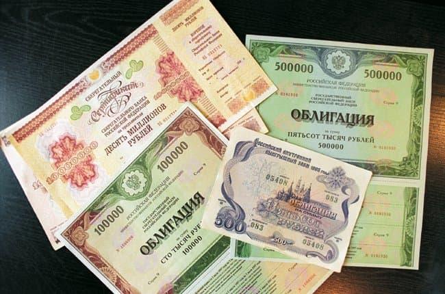 Внутренний долг Российской Федерации вгосбумагах увеличился до7,247 трлн руб.