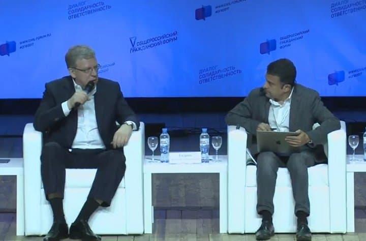 Кудрин сказал, из-за чего число чиновников вРФ уменьшится натреть