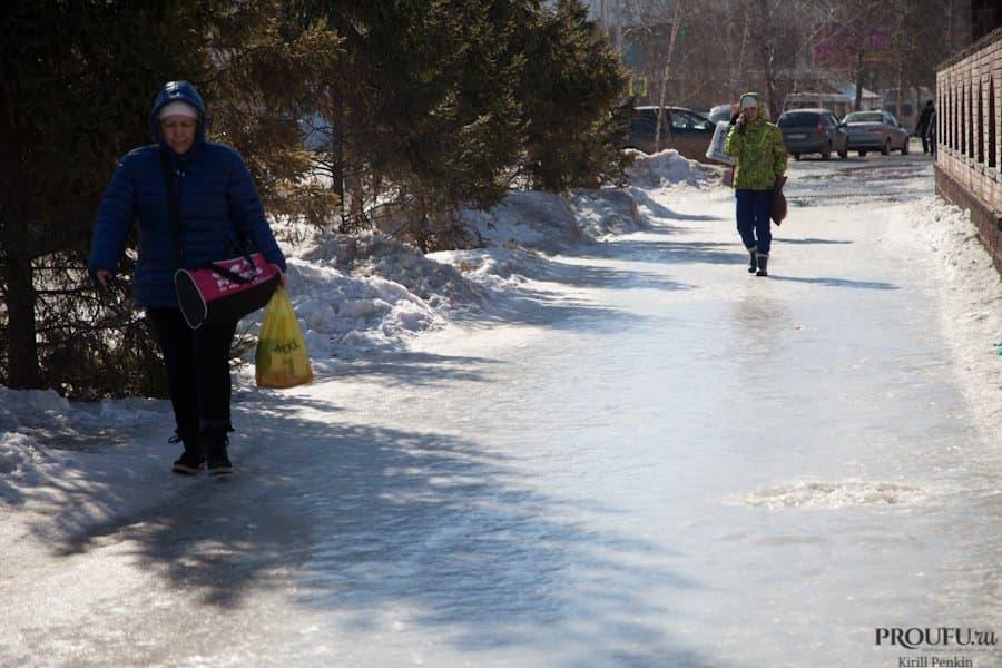 Сильные морозы вУфе: Побит 80-летний температурный рекорд