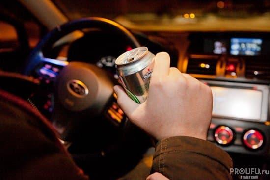 ВУфе вДТП пострадал нетрезвый шофёр наавтомобиле «Лада Калина»