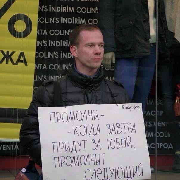ФСИН: активист Дадин подрался ссокамерником