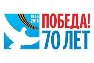 Выходные в Екатеринбурге: 9 - 11 мая