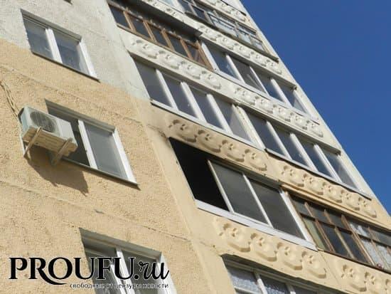 ВБашкирии нетрезвый дебошир разбил гитарой окно чужой квартиры