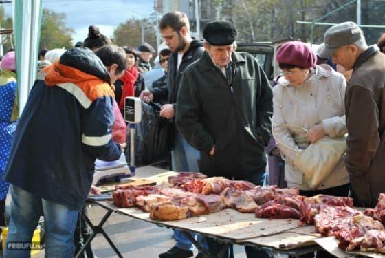 Граждан Уфы приглашают наярмарку выходного дня