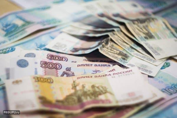 СКР заневыплату заработной платы завел дело надиректора уфимской организации
