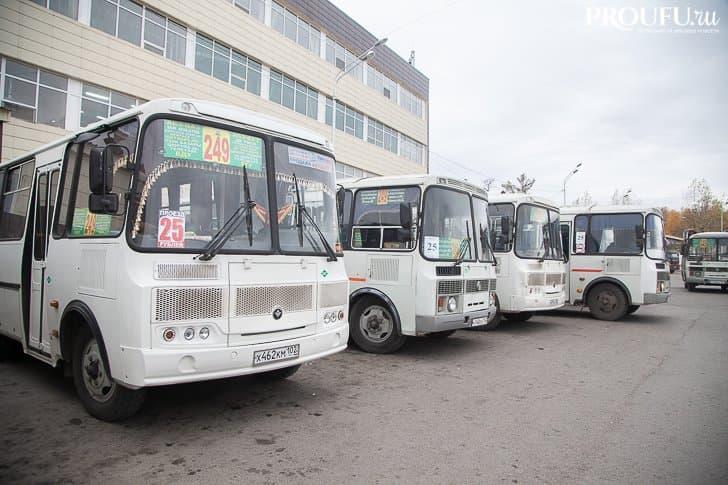 В Уфе через три дня поднимут стоимость проезда в автобусе