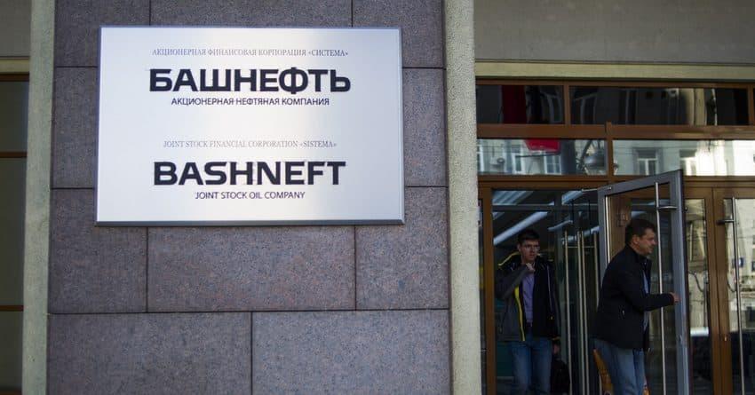 Улюкаев считает приватизацию «Башнефти» технически вероятной влюбое время