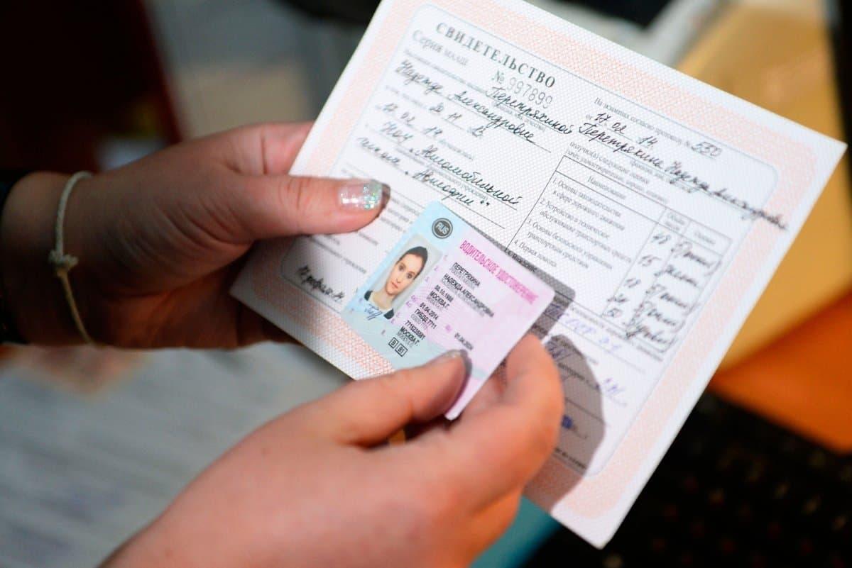 Какие документы дают при получении водительского удостоверения