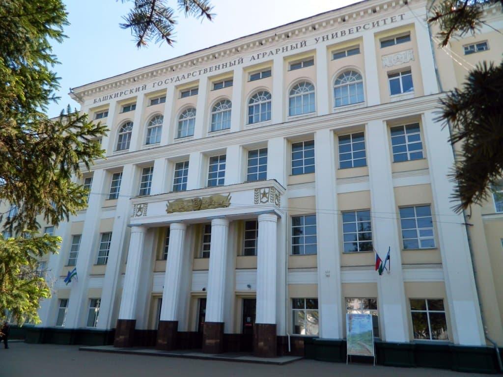 Прием в медицинский башкирский институт сколько стоит килограмм металлолома в Лосино-Петровский