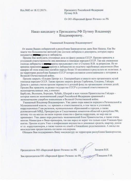 https://proufu.ru/upload/medialibrary/605/60591fe4a17c504daa80475bdf1b0a9c.jpg