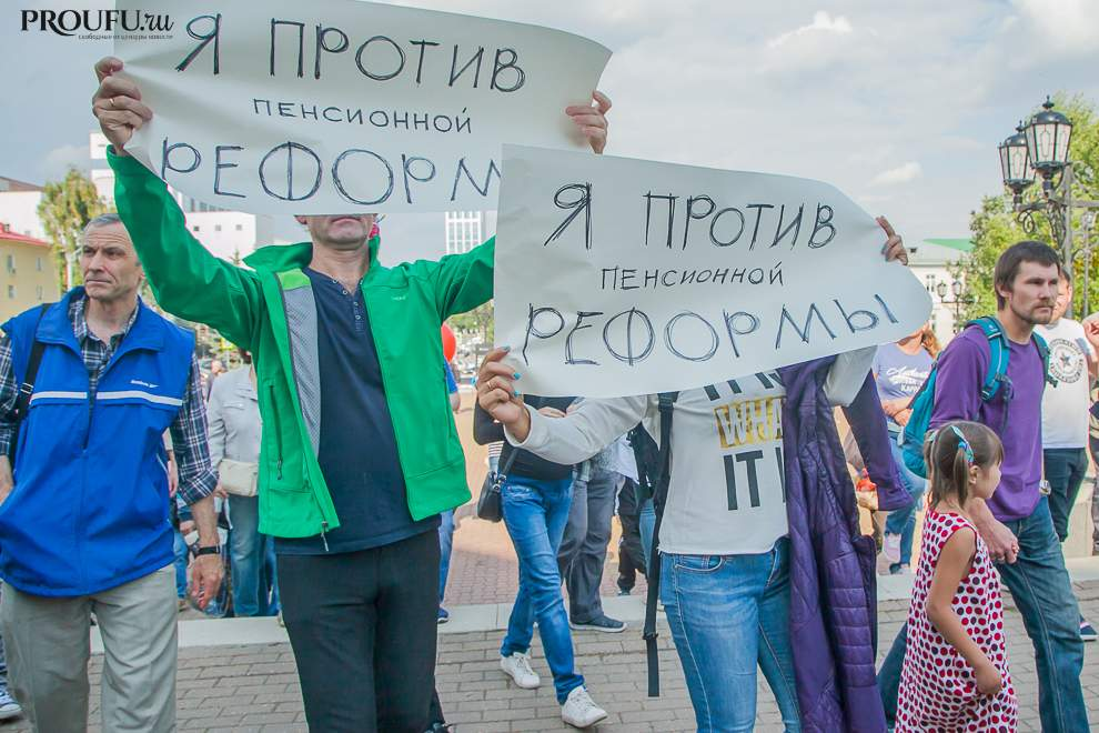 Протестующих обвинили в«нападении наполицейских»— Митинги в РФ