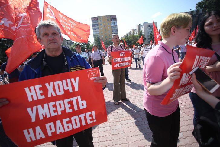 vekaterinburge-miting-protiv-pensionnoy-reformy-sobral-neskolko-tysyach-chelovek-reportazh_1 (1).jpg