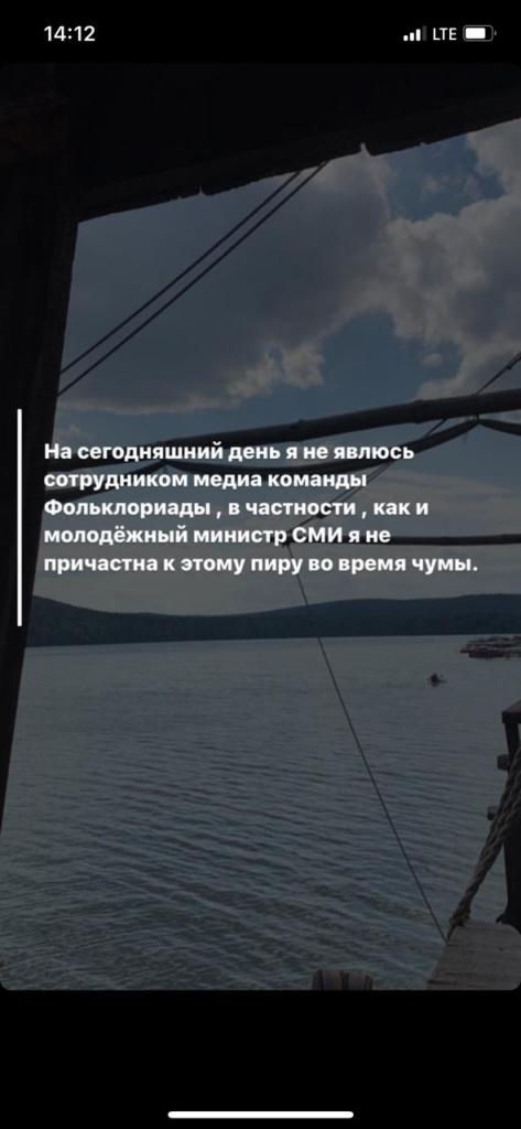 С командой Хабирова в открытость и честность лучше не играть