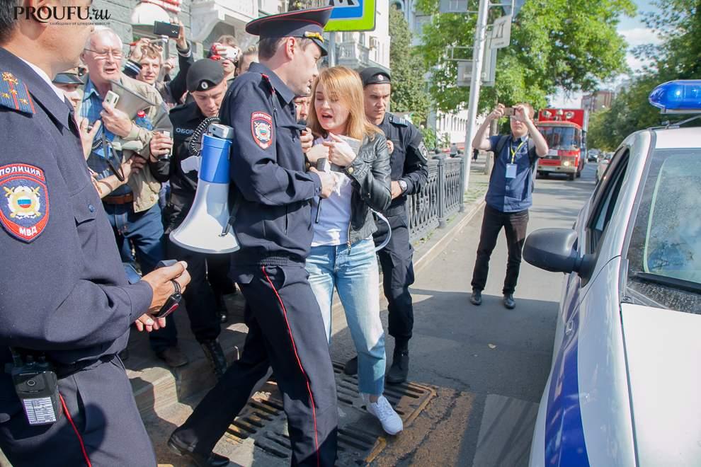 2-х участников протестов обвинили внасилии над полицейскими