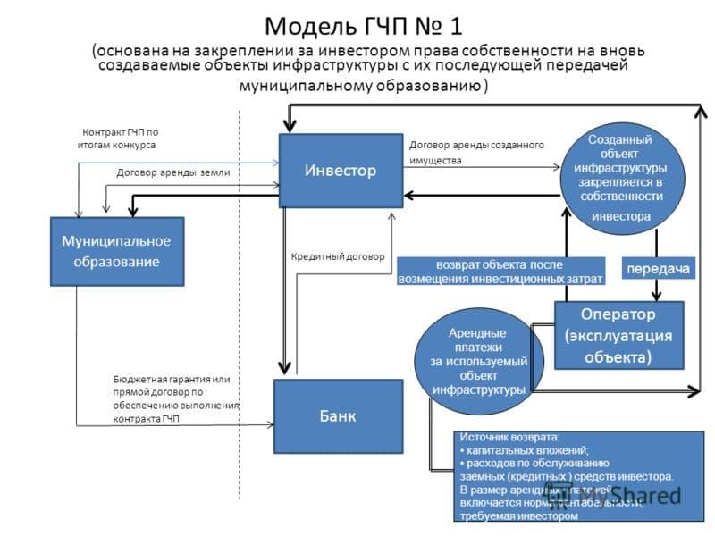 slide_15 (2).jpg
